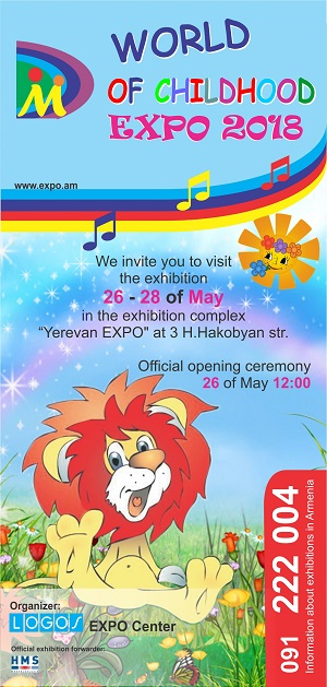 World of childhood expo 2018 expo invitation card in the exhibition stopboris Image collections
